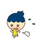 空ちゃん(個別スタンプ:25)