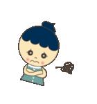 空ちゃん(個別スタンプ:27)