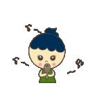 空ちゃん(個別スタンプ:31)