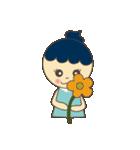 空ちゃん(個別スタンプ:36)