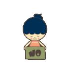 空ちゃん(個別スタンプ:40)