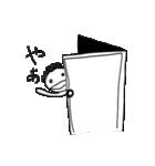 かつらちゃんとかつらくん(個別スタンプ:4)