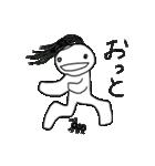 かつらちゃんとかつらくん(個別スタンプ:5)