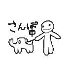 かつらちゃんとかつらくん(個別スタンプ:9)