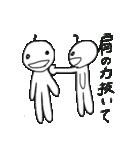 かつらちゃんとかつらくん(個別スタンプ:10)