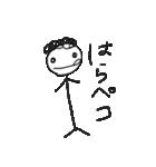 かつらちゃんとかつらくん(個別スタンプ:11)