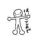 かつらちゃんとかつらくん(個別スタンプ:17)
