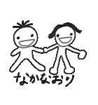 かつらちゃんとかつらくん(個別スタンプ:18)
