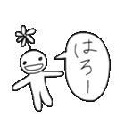 かつらちゃんとかつらくん(個別スタンプ:21)