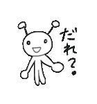 かつらちゃんとかつらくん(個別スタンプ:26)