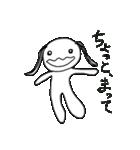 かつらちゃんとかつらくん(個別スタンプ:29)