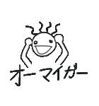 かつらちゃんとかつらくん(個別スタンプ:30)