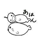 かつらちゃんとかつらくん(個別スタンプ:33)