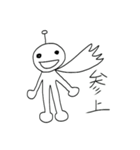 かつらちゃんとかつらくん(個別スタンプ:34)