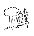かつらちゃんとかつらくん(個別スタンプ:35)