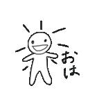かつらちゃんとかつらくん(個別スタンプ:36)