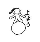 かつらちゃんとかつらくん(個別スタンプ:38)