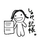 かつらちゃんとかつらくん(個別スタンプ:39)