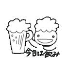 かつらちゃんとかつらくん(個別スタンプ:40)
