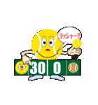 テニスをする人 2(個別スタンプ:02)