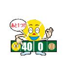 テニスをする人 2(個別スタンプ:03)