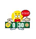 テニスをする人 2(個別スタンプ:05)