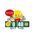 テニスをする人 2(個別スタンプ:06)