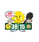 テニスをする人 2(個別スタンプ:08)