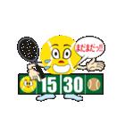 テニスをする人 2(個別スタンプ:11)
