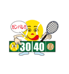 テニスをする人 2(個別スタンプ:12)