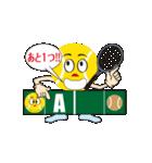 テニスをする人 2(個別スタンプ:14)