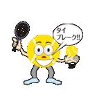 テニスをする人 2(個別スタンプ:16)