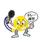 テニスをする人 2(個別スタンプ:23)