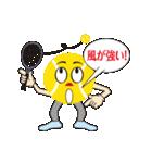 テニスをする人 2(個別スタンプ:26)