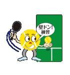 テニスをする人 2(個別スタンプ:30)