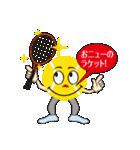 テニスをする人 2(個別スタンプ:34)