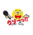 テニスをする人 2(個別スタンプ:38)