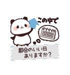 質問ぱんだ(個別スタンプ:5)