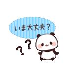 質問ぱんだ(個別スタンプ:7)