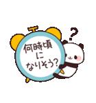 質問ぱんだ(個別スタンプ:9)