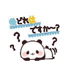 質問ぱんだ(個別スタンプ:10)