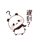 質問ぱんだ(個別スタンプ:11)
