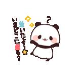 質問ぱんだ(個別スタンプ:12)