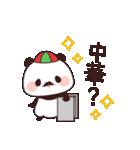 質問ぱんだ(個別スタンプ:14)