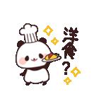 質問ぱんだ(個別スタンプ:15)