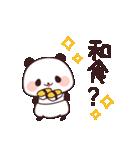 質問ぱんだ(個別スタンプ:16)