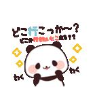 質問ぱんだ(個別スタンプ:17)