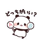 質問ぱんだ(個別スタンプ:18)