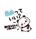 質問ぱんだ(個別スタンプ:19)