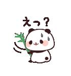 質問ぱんだ(個別スタンプ:20)